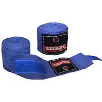 Бинты боксерские (2шт) Х-б ZEL ZB-3620-3 (l-3м, красный, синий, черный)