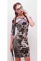 "Силуэтное платье ""Жасмин"" Grey"