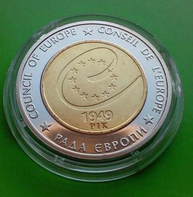 5 гривен Украина 2009 - 60 років Раді Європи - 60 лет Рада Совет Европы