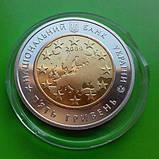 5 гривен Украина 2009 - 60 років Раді Європи - 60 лет Рада Совет Европы , фото 2