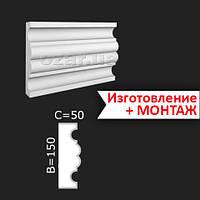 Наличники из пенопласта: Наличник фасадный 36-150