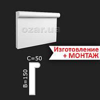 Наличники из пенопласта: Наличник фасадный 41-150