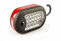 Лампа переносная светодиодная Lavita 171127