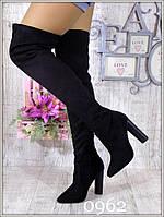 Ботфорты женские деми на высоком каблуке острый носочек Черные Замша