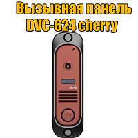 Вызывная панель DVC-624 cherry