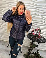 Женская теплая стеганная термо куртка пуховик парка (синяя и электрик)