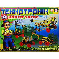 "Конструктор ""Технотроник"" 0830 / Технокомп /"