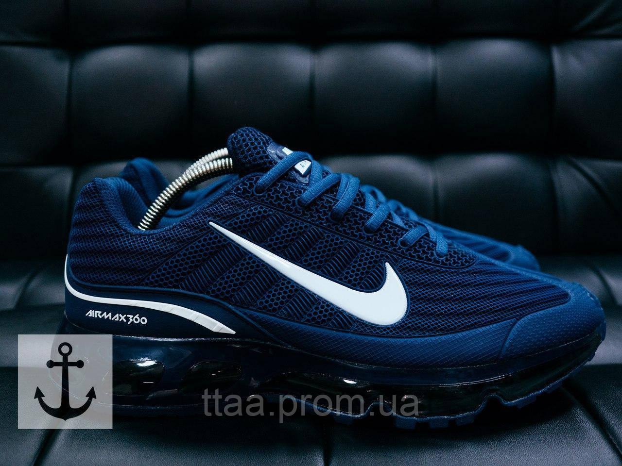 Nike Air Max 360 Blue White Online 7w44M