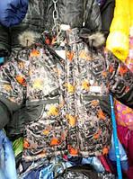 """Зимняя куртка """"Классик"""" (подстежка шерстяная)"""