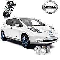 Автобаферы ТТС для Nissan Leaf (2 штуки)