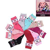 Детские махровые носки с ангорой Малыш C721-10 купить теплые носки (12 ед. в упаковке)