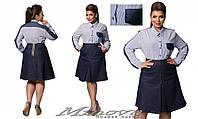 Костюм джинсовая юбка+рубашка большого размера новинка Minova ( 42-54 )