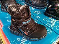 Детские зимние чёрные ботинки для мальчиков оптом Размеры 26-31