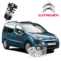 Автобаферы ТТС для Citroen Berlingo (2 штуки)