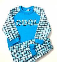 Пижама с начесом для мальчика Cool (р.86.92)
