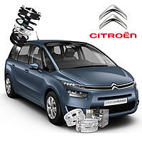 Автобаферы ТТС для Citroen Grand Picasso (2 штуки)