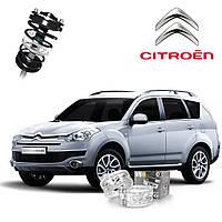 Автобаферы ТТС для Citroen C-Crosser (2 штуки)