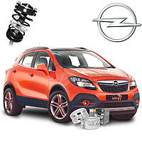 Автобаферы ТТС для Opel Mokka (2 штуки)