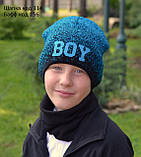 Шапка для мальчика на 4 года (и старше) , фото 2