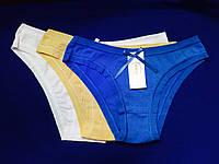 Трусики хлопковые с узким бедром синие, фото 1