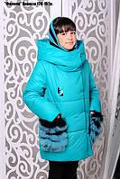 "Куртка зима ""Феличе"" бирюза для девочки Manifik  Украина"