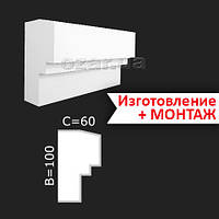 Декор для фасада дома: Цоколь 03-100