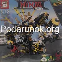 "Конструктор Ninjago Movie SY925 (аналог Lego) ""Робот"""