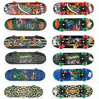 Скейт 1705 детский (разные рисунки) 466-124