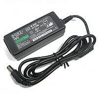 Блок питания зарядка для ноутбука Sony mini 16V 2,8A 45W B klass