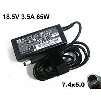 Блок питания зарядка для ноутбука HP/Compaq 18,5v 3.5a 65W A+ klass