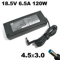 Блок питания зарядка для ноутбука HP/Compaq 18,5V 6.5A 120W B klass