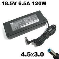 Блок питания зарядка для ноутбука HP/Compaq 18,5V 6.5A 120W A klass
