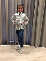 Детская куртка с подкдадкой для девочки