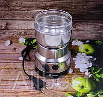 Кофемолка Domotec 1206 150W