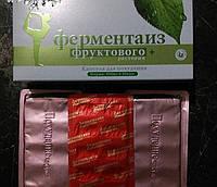 Фермент из фруктов - 30 капсул для похудения Сильный состав