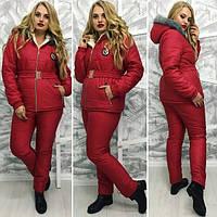 Женский зимний костюм на меху 4 цвета рр50-56