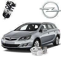 Автобаферы ТТС для Opel Astra (2 штуки)