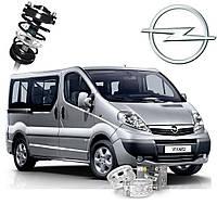 Автобаферы ТТС для Opel Vivaro (2 штуки), фото 1