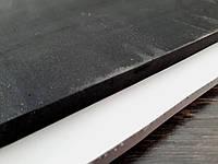 Микропора листовая гладкая Эва 1000*500*12мм черная