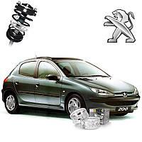 Автобаферы ТТС для Peugeot 206 (2 штуки)