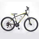 Велосипед 26-HAMMER, фото 4