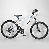 Велосипед 26-HAMMER, фото 6
