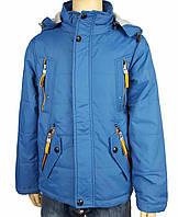 Куртка 007 весна-осень размеры от 128 до 152 см, фото 1