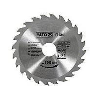 Пильные диски на 160 мм
