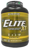 Elite XT 1,814kg