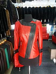 Кожаная куртка косуха красная