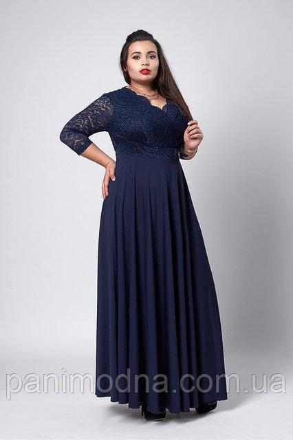 """Очень красивое нарядное платье - """"Диор 2018"""" код 531"""
