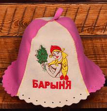 """Шапки для бани и сауны (женские) """"Комбо"""""""