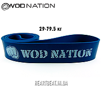 Резиновый эспандер жгут сопротивления WOD nation (29-79.5 кг)
