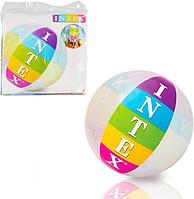 Надувной мяч Intex 59060